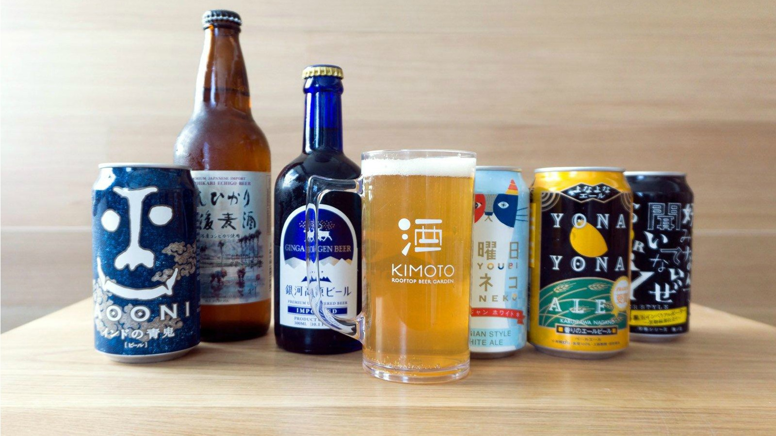 Kimoto Rooftop Beer and Garden